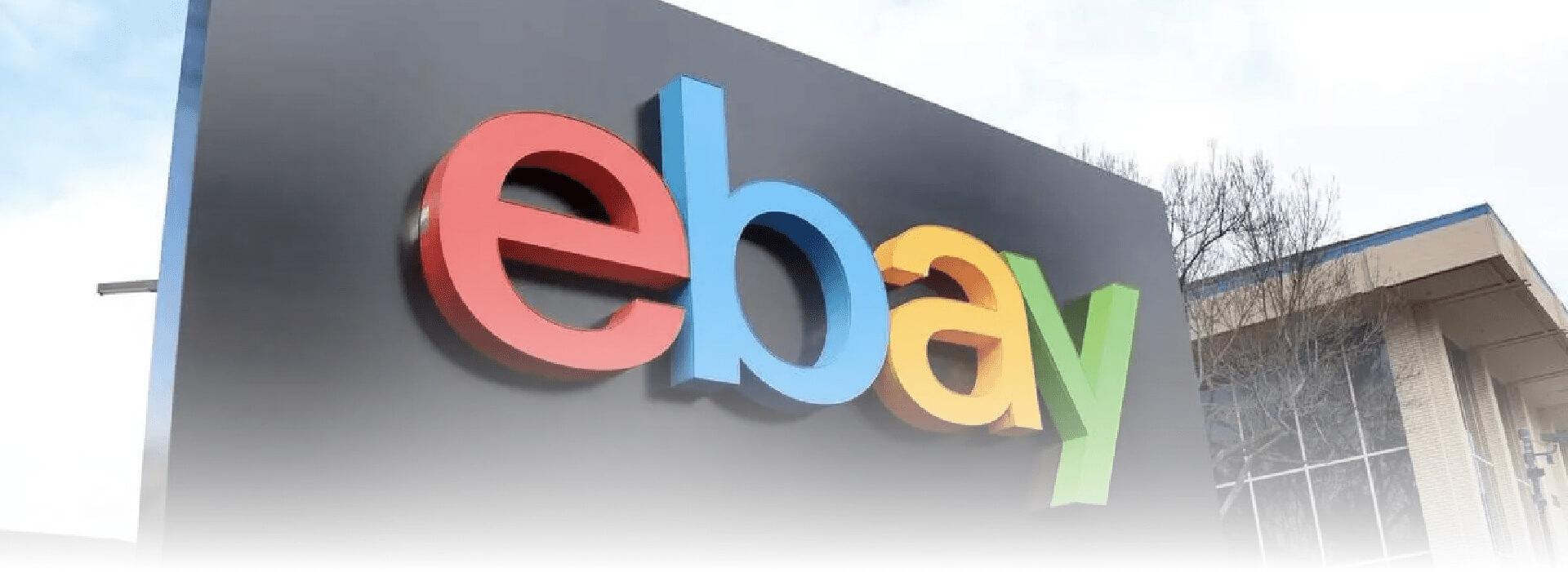 Comprar en Ebay y traer a Venezuela con TGL Envíos - portada